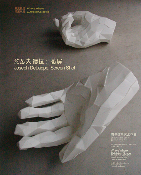 http://delappe.net/files/gimgs/4_beijing-poster.jpg